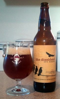 Deschutes Brewery The Dissident 2010 Reserve
